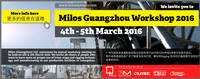 Milos Guangzhou Workshop